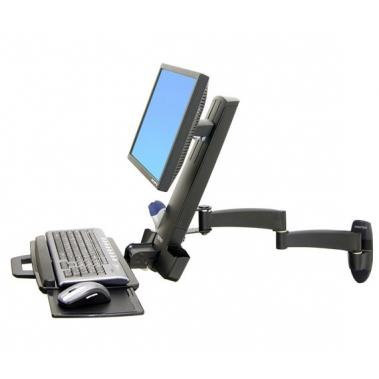 Neo Flex LCD Cart