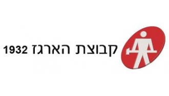 haargaz_logo